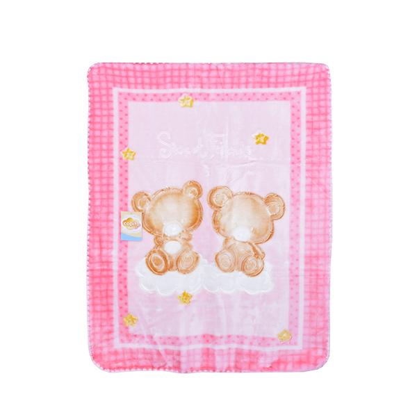 Deka španielska detská COPITO GOLD 548 Pink 110x140