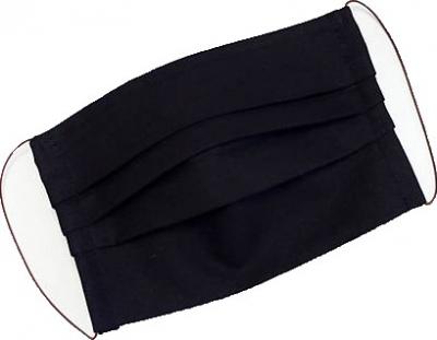 Čierne bavlnené rúško  100% bavlna