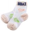 Detské ponožky BEBA, pri kúpe 4KS Beba OPTIPRO,  Darček k produktu sa vzťahuje k počtu objednávok a nie k počtu kusov v danej objednávke (1 objednávka = 1 darček).